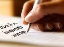 Lettera di un innamorato senza sogni (Sandro Di Loreto)